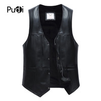 PUDI genuine leather middle aged leather vest men's sheepskin leather vests autumn and winter leather vest shoulder thickening