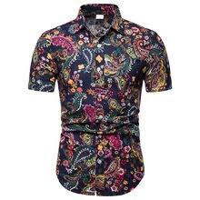 Las De Niñas Camisas Lotes Hawaianas Baratos Compra bY6Igvf7y