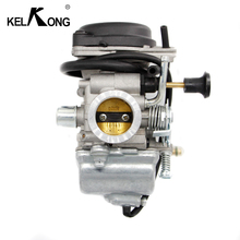 KELKONG จัดส่งฟรีใหม่คาร์บูเรเตอร์ Carb สำหรับ Suzuki GN125 1994   2001 GS125 Mikuni 125cc EN125 GN125E 26 มม.
