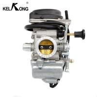 KELKONG Free shipping New Carburetor Carb for Suzuki GN125 1994 2001 GS125 Mikuni 125cc EN125 GN125E 26mm