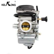 KELKONG Trasporto libero Nuovo Carburatore Carb per Suzuki GN125 1994   2001 GS125 Mikuni 125cc EN125 GN125E 26 millimetri