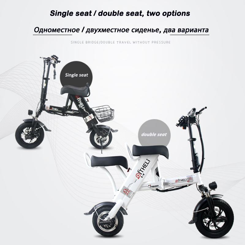 Clearance folding electric bike parent-child electric bicycle 12inch 2 people Folding portable ebike lithium battery electric bicycle 0