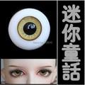 Стеклянные Глаза 14 мм Молния Золотой Чай Глаза Для BJD Куклы 1/4 SD MSD YOSD 1 Пара GA14