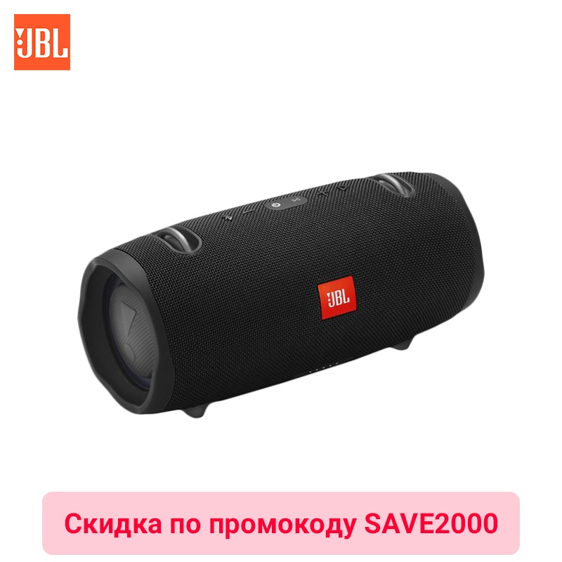 Speaker JBL Xtreme 2 2.1 bluetooth speaker jbl charge 3 portable speakers waterproof speaker sport speaker