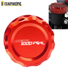 Motorcycle Brake Fluid Reservoir Tank Cover Cap Cylinder For Honda CBR1000RR 2008-2014