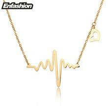 Latido del corazón de la manera collar de la mujer colgante collar 18 k chapado en oro rosa collar de cadena de acero inoxidable collar de la joyería