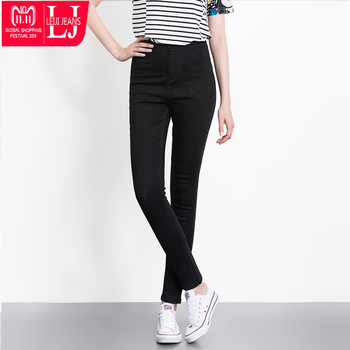 3beb72696acf0 SHEIN Women Summer Pants Casual Trousers for Ladies Blue Ripped Mid ...