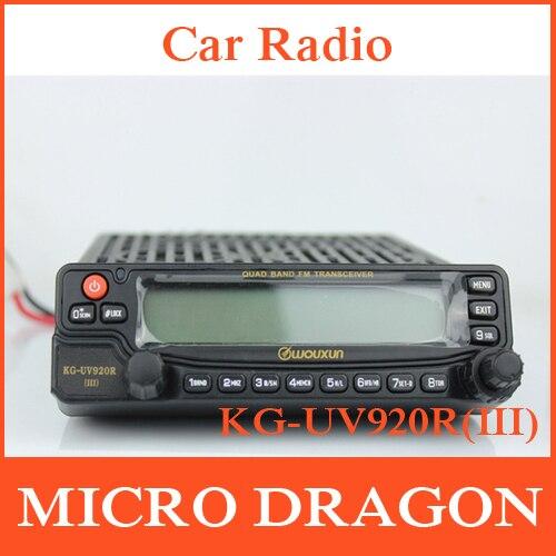 Wouxun KG-UV920R(III) Vehicle-mounted Handheld Transceiver Mobile Radio