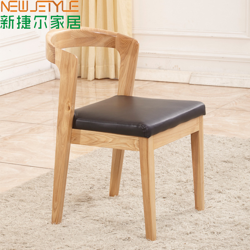 Solid wood dining table chair ikea chairs japanese ash wood material minimalist scandinavian - Ikea wooden dining table chairs ...