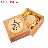 1 MEIKING Whitening Ball Soap Dispel Horny Silky Body Soap Moisture Replenishment Skin Care Handmade Soap
