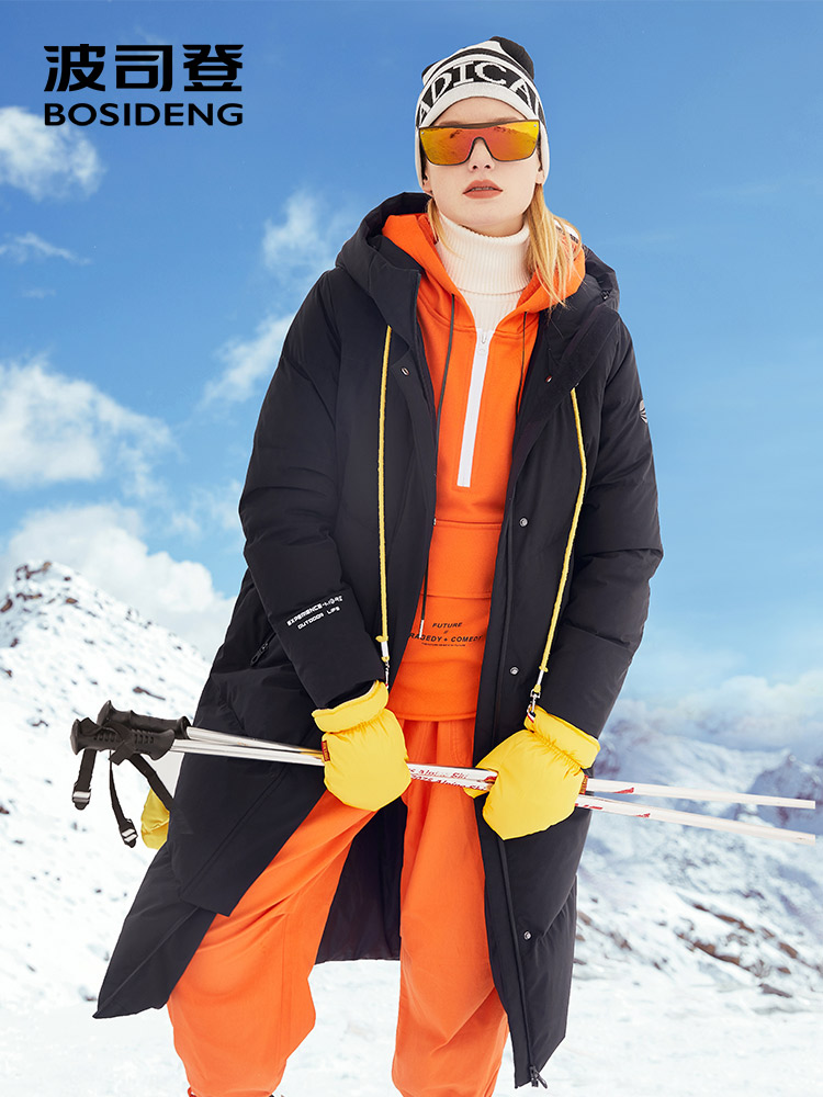 BOSIDENG Women's 2018 Winter Female Long Down Jacket Sports Casual Outwear Cold Winter Hooded Solid Color Down Coat B80142532DS