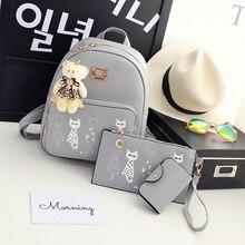 Рюкзак Комплект ПУ печати catbackpack Для женщин милый медведь легкий Bookbags на среднем Школьные сумки для подростков Обувь для девочек
