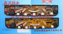 Washing machine board xqb50-128g xqb50-ka6 q881g q818g cqb50-128g motherboard