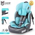 Детское безопасное сиденье для детей 0-4-9-12 лет  детское автомобильное сиденье ISOFIX  простое портативное безопасное сиденье