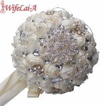 Finest Selling Ivory Cream Brooch Bouquet Wedding Bouquet de mariage Polyester Wedding Bouquets Pearl Flowers buque de noiva PL001