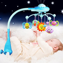 New Baby Rattle Rotating Music Projection With Stars Bed Bell Newborn Kid Christmas Birthday Gift Children Baby's Toys(China)