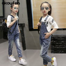 okoufen 2019 new fashion spring and autumn girls jean overalls brand kid clothes girl overall  children broken hole pant
