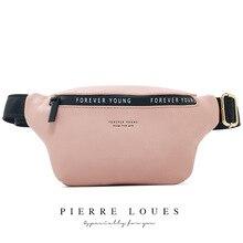 Женская поясная сумка женская брендовая модная Водонепроницаемая нагрудная сумка унисекс поясная сумка женская нагрудная сумка для телефона сумка для живота кошелек
