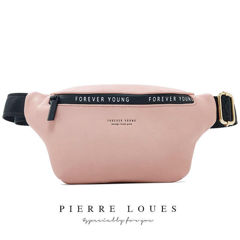 女性の女性ブランドファッション防水胸ハンドバッグユニセックスファニーパック女性の胸電話ポーチベリーバッグ財布