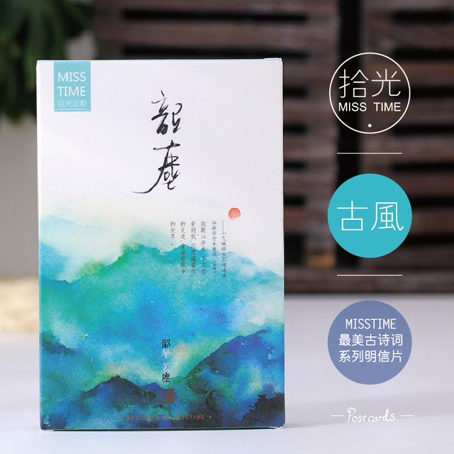 30pcslot chinese style creative travelling souvenir ink painting 30pcslot chinese style creative travelling souvenir ink painting drawing series greeting card gifts collection m4hsunfo