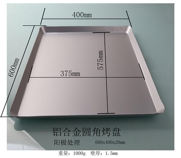 40X60 cm aluminium rond ustensiles de cuisson plats et casseroles gâteau outils pain cuit aluminium casseroles