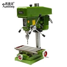 цены Multi-function bench drill 220 milling machine mini lathe vertical drilling and milling machine home