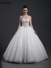 New Arrival Tulle Lace A Line Pearl SleeveLesss Strapless Floor Length Wedding Dress Bride Gown Robe De Mariage