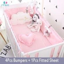 5 шт детский дышащий бампер для кроватки с овальной подкладкой