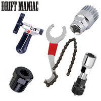Mountain Bike Repair Tool Kits Bicycle Chain Cutter Chain Removel Bracket Remover Freewheel Remover Crank Puller
