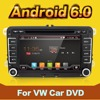 Android 6 0 2Din Car DVD Player For VW Golf Mk6 5 Polo Jetta Tiguan Passat