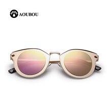 AOUBOU Brand Design Cat Eye Sunglasses Women Anti-Reflective Polycarbonate Lens Female Vintage Sun Glasses UV400 Oculos AB706