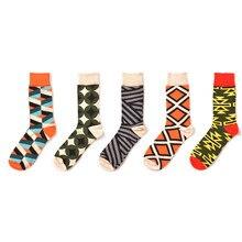 5 paare/los Neue Ankunft Männer Socken Glücklich Socken Baumwolle Zebra Kreuz Stich Stripped Crew Hip Hop Lustige Fashion Street Wear pack