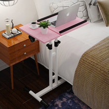 Simple modern notebook desk economical type computer desk household adjustable bed table moving table
