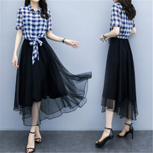 Korean womens fashion summer plaid high waist dress office ladys