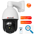 IP66 Wasserdichte 2MP HD Auto Tracking PTZ IP Kamera 20X/36X Sternenlicht Nacht Edition 300 M onvif 2 4 P2p 1080 P Netzwerk POE kamera-in Überwachungskameras aus Sicherheit und Schutz bei