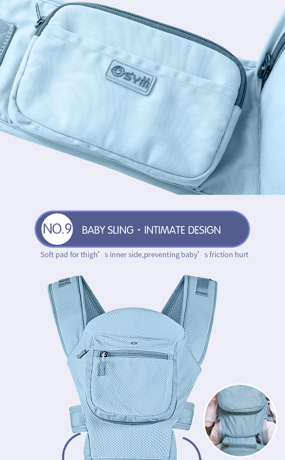 VIP Newborn Adjustable Sling Wrap Hipseat And Ergonomic Baby Carrier 8