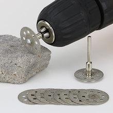 Алмазный шлифовальный круг пила Циркулярный режущий диск для Dremel роторный инструмент алмазные диски, лезвия аксессуары для электроинструментов