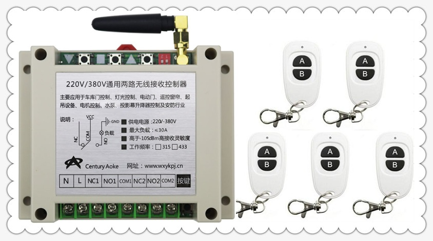 New AC220V 250V 380V 30A 2CH RF Wireless Switch Relay Receiver Remote Controllers & 5pcs White AB keys Waterproof Transmitter new ac220v 250v 380v 30a 2ch 2channe rf wireless remote control switch teleswitch with 10 metal transmitter for learning code