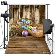 Happy Easter Vinyl Photography Background Colorful Egg Wooden Floor Oxford Backdrop For Newborn photo studio Props 257 happy easter egg vinyl photography background for children wooden wall oxford backdrop for newborn photo studio props 298