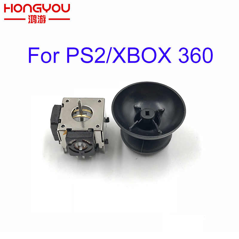 2pcs Replacement Metal 3d Joystick Cap Analog Thumb Stick For Xbox 360 Controller For Ps2 For Ps2 Controller 3d Analog Joystick Stick Joystick Stick Xbox 360stick Xbox Aliexpress