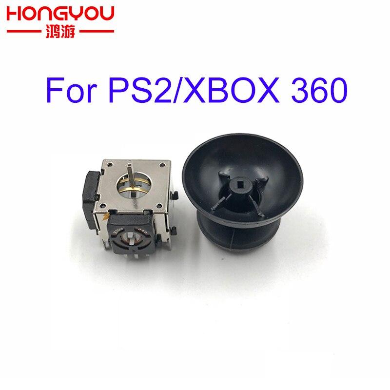 2pcs Replacement metal 3D joystick cap analog Thumb stick for XBOX 360 controller For PS2 for PS2 Controller 3D Analog Joystick