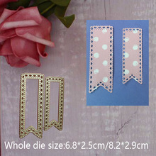 tag heart edge fish tail flag Metal Steel Cutting Embossing Dies For Scrapbooking paper craft home decoration Craft