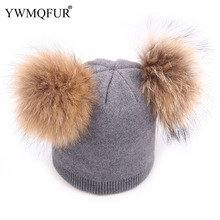 dee14b9d1a2 Winter Knit Baby Hats Warm Comfortable Solid Kids Hat With Raccoon Fur  Balls 1 to 4