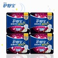 Whisper Sanitary Napkin Soft 100% Cotton Ultra Thin Pads Health Care Women Menstrual With Wings Overnight 6pads*4