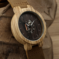 BOBO BIRD Luxury Watch Men Famous Brand Watch Wood Watches Zebra Pattern Movement Genuine Leather