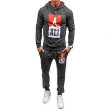 Long Sleeve Men's Sport Suits 2 pcs Set