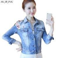 New Vintage Embroidery 100 Cotton Slim Short Denim Jacket Long Sleeve Women Spring Autumn Fashion Casual
