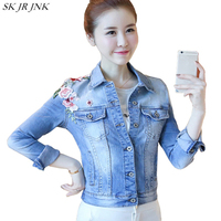 New Vintage Embroidery 100 Cotton Slim Short Denim Jacket Long Sleeve Women Spring Autumn Fashion Casual