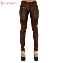 Women PU Leather Pants Stretch Brown Pants  Female Elasticity Women's Tights Pencil PU Leather Pants Plus Size plus size drawstring pu leather tapered pants