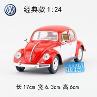 Gift 17cm 1 24 Kinsmart Classic Volkswagen Painting Bubble Car 1967 Alloy Model Pull Back Collection